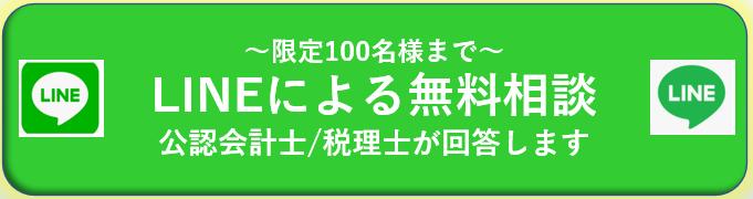 税理士紹介サービス