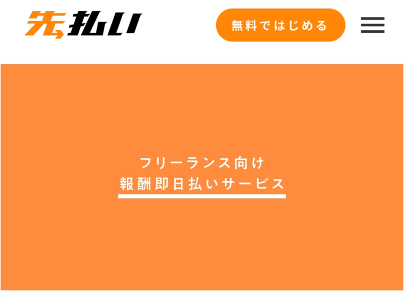 yup公式サイト